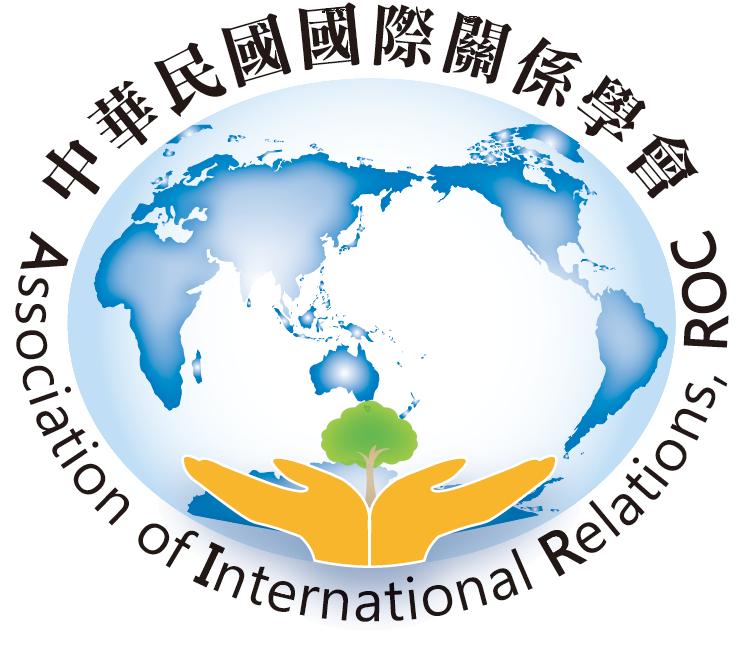 中華民國國際關係學會